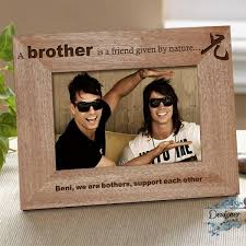 we are brothers personalised wooden photo frame