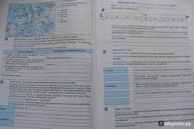 Иллюстрация из для Проверочные и контрольные работы к учебнику  Иллюстрация 4 из 5 для Проверочные и контрольные работы к учебнику Всеобщая история и
