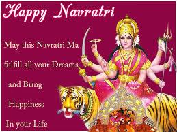 happy navratri sms and wishes in hindi marathi bengali english happy navratri sms and wishes in hindi marathi bengali english gujarati