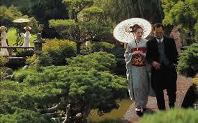 memoirs of a geisha essay dickens a christmas carol essay sample resume legal assistant