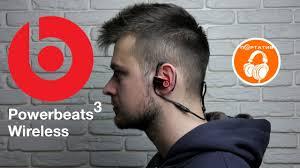 <b>Powerbeats3 Wireless</b> | Обзор беспроводных спортивных ...