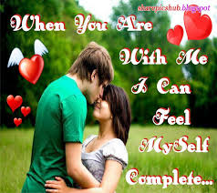 Lovely Couple Wallpaper With Quotes