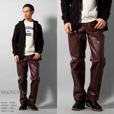 leather pants 66 brand new mens leather straight leather pants leather pants
