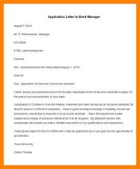 Application Letter Bank Manager Business Loan Request 12 Complete ...
