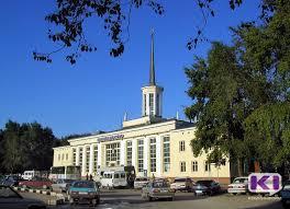 Комиинформ Контрольно счетная палата Коми обнаружила нарушения  Контрольно счетная палата Коми обнаружила нарушения при предоставлении господдержки перевозчикам