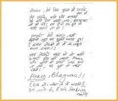 Long Sweet Love Letters For Him Affordacart Com