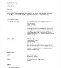 High School Resume Sample No Experience No Job Experience Required ...