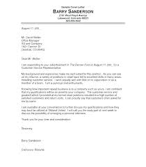 Cover Letter Examples For Store Manager Position Best Store