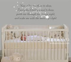baby nursery wall decals now i lay me down to sleep decal on baby room wall decor stickers with baby nursery wall decals illuminating us