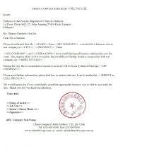 Sample Invitation Letter For Business Visa – Tripvisa.my