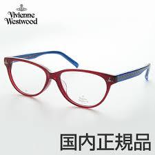 vivienne westwood vivienne westwood cute women s eyeglass frames vw 7047 rl vivienne westwood boston small face motif glasses bag accessory glasses mens