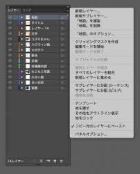 Illustrator元のレイヤーを保ったまま別のファイルにコピペする方法