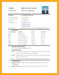 It is a document which is used in application for a job. Biodata Model For Job Biodata Model For Job Application Biodata Sample For A Job Biodata Format For Job Ap Biodata Format Bio Data For Marriage Job Application