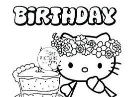 Birthday Cake Pictures To Color Free Zupa Miljevcicom