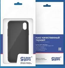 Купить накладка силиконовая soft-touch <b>caseguru для huawei</b> ...