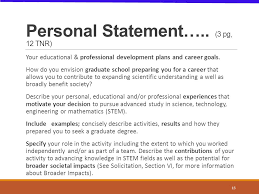 Personal statement graduate school examples goals   Fast Online Help Graduate Application Essay Sample livmoore tk Carpinteria Rural Friedrich