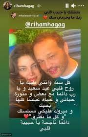 زوج ريهام حجاج يتغزل بها: دائما ناجحة ومنورة حياتي - ليالينا