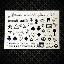 подробнее обратная связь вопросы о временные тату наклейки для детей