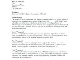T Format Cover Letter Sample Resume Cover Letter 2 New Resume ...