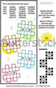 blank crossword puzzle grids printable crisscross word puzzle fill blanks crossword stock vector royalty