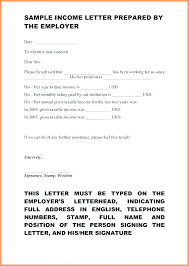 Employment Verification Letter Template Word Sample Employee Verification Letter Template Income