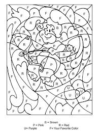With these freebies your kids will be learning the upper and lover case letters the fun and more importantly stress free way! Color By Letters Coloring Pages Best Coloring Pages For Kids