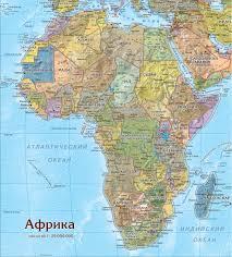 Африка Восточная Африка