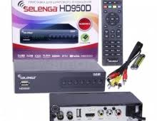Categories - - SELENGA - <b>SELENGA HD950D</b>
