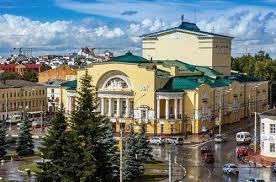 Картинки по запросу фото Ярославль