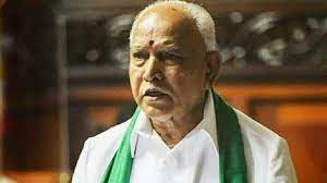 It's big, and it's bold. Karnataka Lockdown Extension If Any To Be Decided On 5 June Bs Yediyurappa
