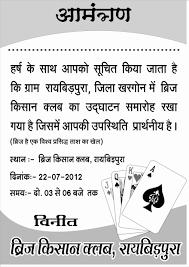 Bridge Bhasha | Page 2