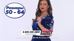 <b>Платье</b> «Жизель» - YouTube