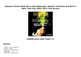 Rock Charts 2001 Amazon Charts Meet Me In The Bathroom Rebirth And Rock And