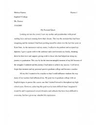 students college entrance essay the importance of the essay in gaining admission to a highly