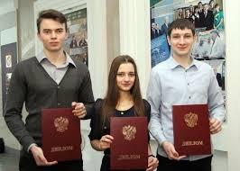 Дипломы и Дипломные работы в Мурманске Диплом
