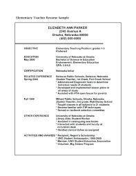 Teaching Professional Resume Elementary School Teacher Resume ...