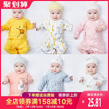 Newborn baby clothes spring and autumn monk clothing men's hakama summer  cotton newborn female baby long-sleeved jumpsuit autumn clothes
