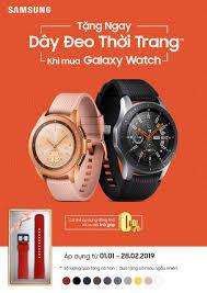 Samsung ra mắt Galaxy Watch tại Việt Nam: đồng hồ thông minh thời trang  dành cho người sành điệu   HDVietnam - Hơn cả đam mê