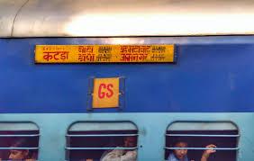 Swaraj Express Pt 12471 Irctc Fare Enquiry Railway Enquiry