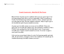 french coursework ideal job of the future gcse modern document image preview