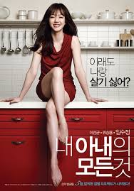All About My Wife Korean Movie