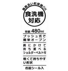 日本製 Skater 迪士尼 玩具總動員 胡迪 巴斯光年 卡通系列 直飲式水壺 兒童水壺 480ml附背帶 Yahoo奇摩拍賣