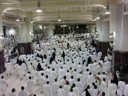 The Fifth Pillar of islam-Hajj Images?q=tbn:ANd9GcRzllD1ZpL_jQaTkqtNVp1nTVfLFAMCmXFEUMqjOJtB9uLy7z4E