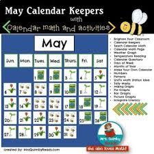 Calendar Number Cards For May Math Centers Calendar Math Literacy Skills