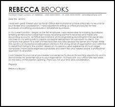Office Administrator Cover Letter Sample Cover Letter
