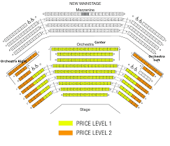 usana seating map usana seating map my blog photos of new dte