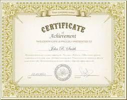 Шаблоны сертификатов и дипломов в векторном формате eps ru  диплома Сертификат Скачать