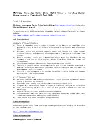 It Consultant Cover Letters Best Ideas Of Management Consulting Cover Letter For Your Sample