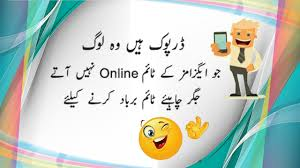 Funny Jokes In Urdu Whatsapp Funny Video Funny Jokes Pictures Joke Of The Day Episode 5