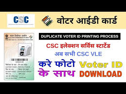 csc voter id card services live on